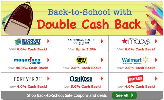 Ebates Back to School Deals
