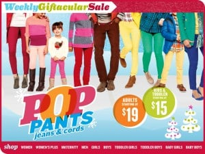 CYBER MAJOR e 300x225 Old Navy Stuff & Save December 2012: Holiday Edition
