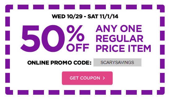 Printable Michaels Coupons October 2014 1 Printable Michaels Coupons October 2014