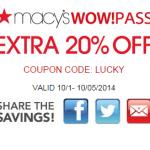 Macys Printable Savings Pass October 2014