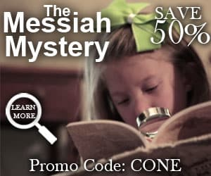 Messiah-Mystery-CONE