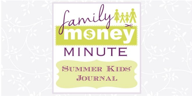 Summer Kids' Journal