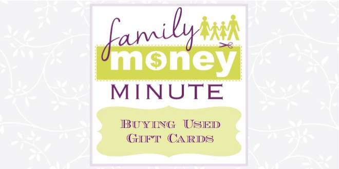 Buying Used Gift Cards