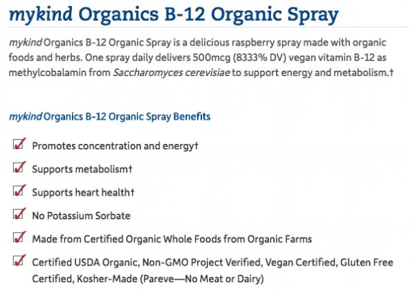 mykind-organics-b-vitamin